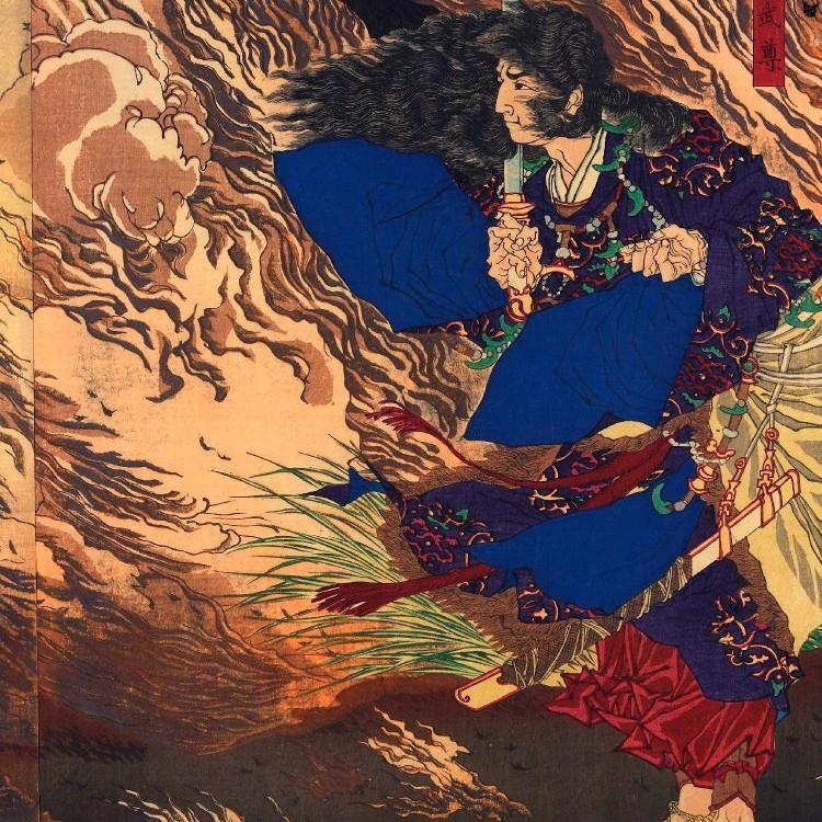 Yamato Takeru no Mikoto (Yoshitoshi, 1886)